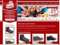 Calzado infantil online