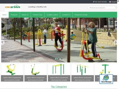 China outdoor fitness equipment