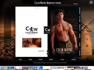 Colin Wayne Manufacturing