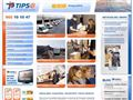 Transporte Urgente | Empresa Mensajeria | Envio Urgente - TIPSA